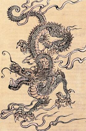 Китайский дракон, гравюра китайской школы, XIX-й век
