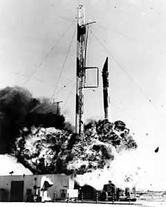 6 декабря 1957 года. Взрыв ракеты со спутником «Авангард» при попытке запуска.