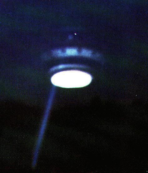 Инопланетная воронка. Фото 1
