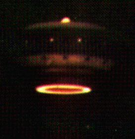 Инопланетная воронка. Фото 3