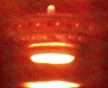 Инопланетная воронка. Фото 4