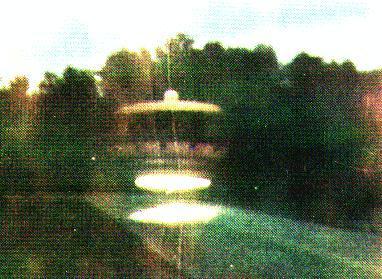 Инопланетная воронка. Фото 6
