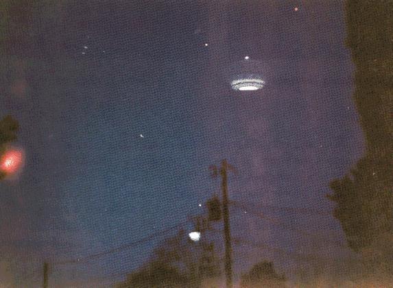 Инопланетная воронка. Фото 7