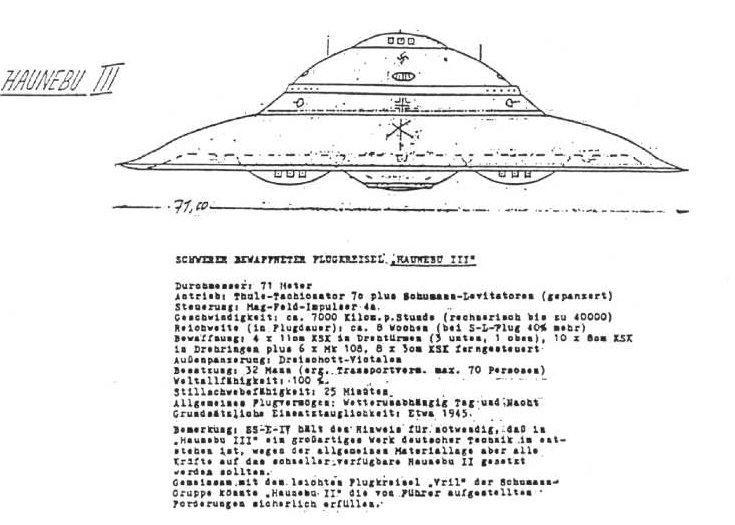 Чертёж НЛО модели Хэунебу-3,