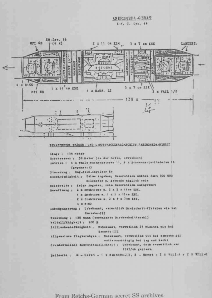 Чертёж Корабля Андромеда Третьего Рейха