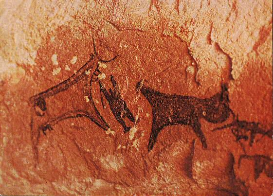 Древние охотники