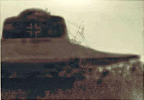 Корабль Рейха Врил