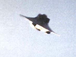 Ещё один снимок НЛО Рейха Врил