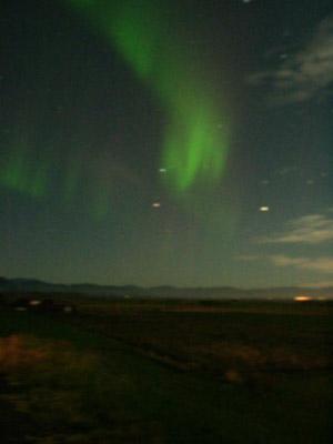 Полярное сияние над Смирлабйоргом в Исландии. Фото 1