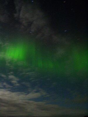 Полярное сияние над Смирлабйоргом в Исландии. Фото 2