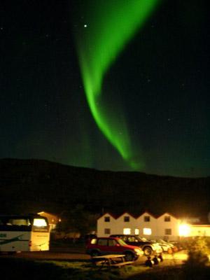 Полярное сияние над Смирлабйоргом в Исландии. Фото 3
