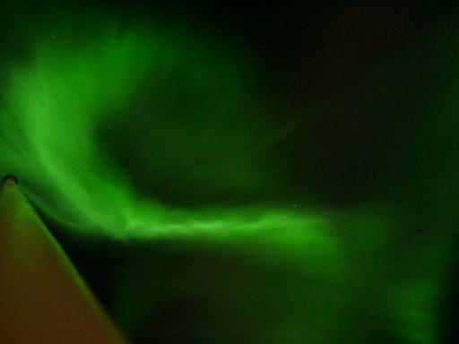 Полярное сияние над Смирлабйоргом в Исландии. Фото 5